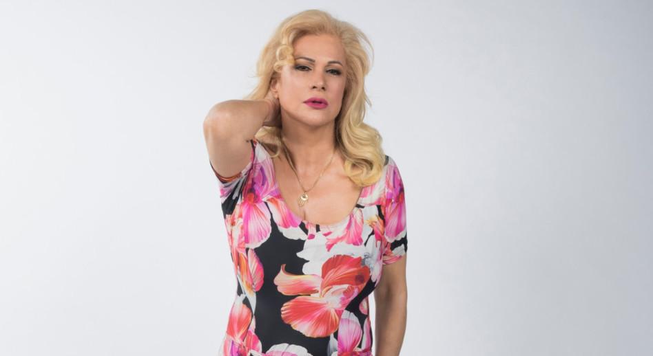 אילנה אביטל