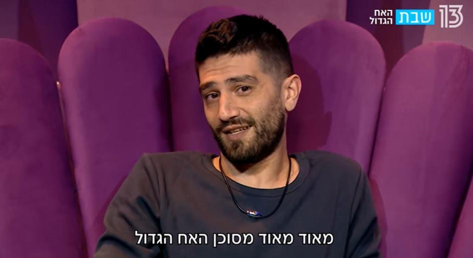 יהודה יצחקוב