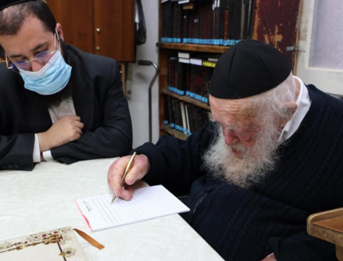 הרב קנייבסקי: