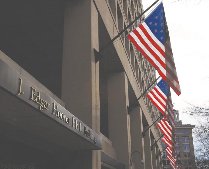 מטה ה-FBI