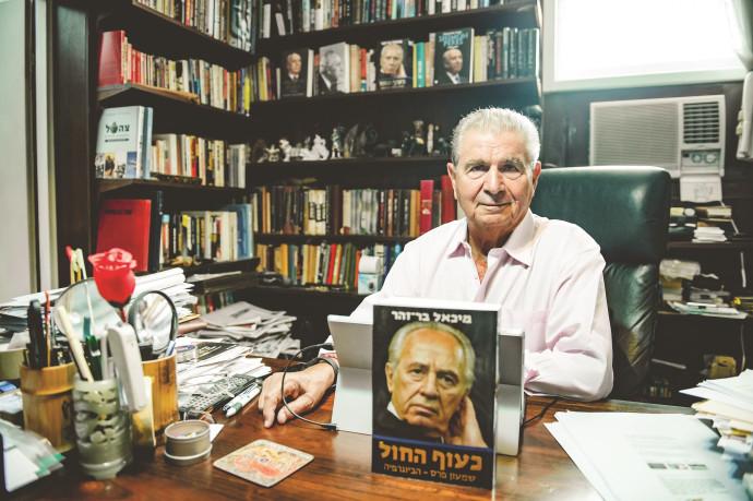 מיכאל בר זוהר, מחבר הביוגרפיה של פרס