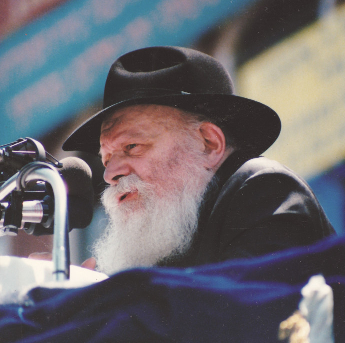 הרבי מלובביץ'