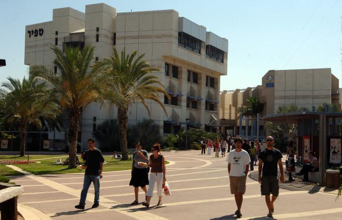 המכללה האקדמית ספיר, ארכיון