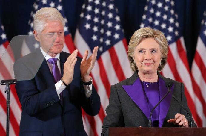 הילרי קלינטון בנאום התבוסה