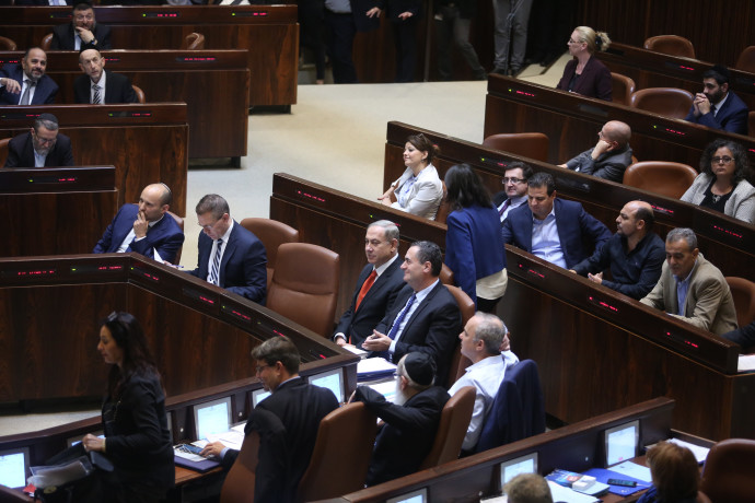 ההצבעה הטרומית בכנסת על חוק ההסדרה