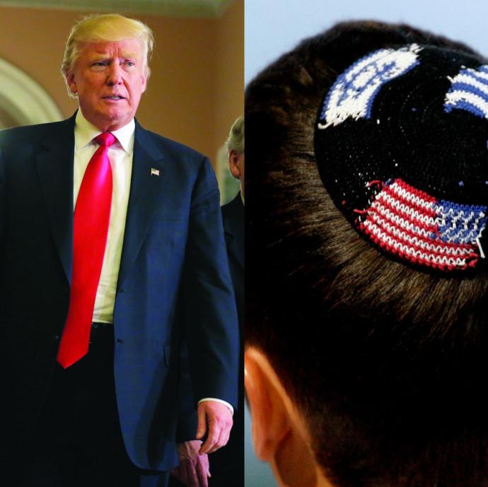 """יהודי ארה""""ב, דונלד טראמפ"""