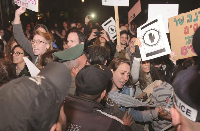 ההפגנה נגד הסדר הטיעון של אופק בוכריס