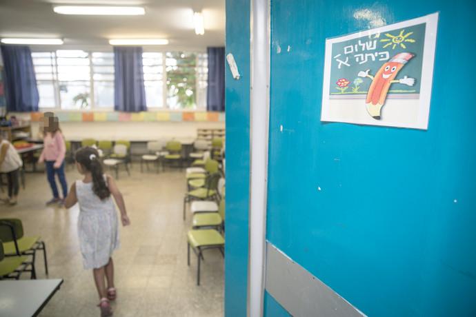 תלמידים בכיתה, צילום אילוסטרציה