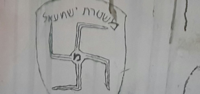 ציור על הקיר בבית הכנסת בעמונה