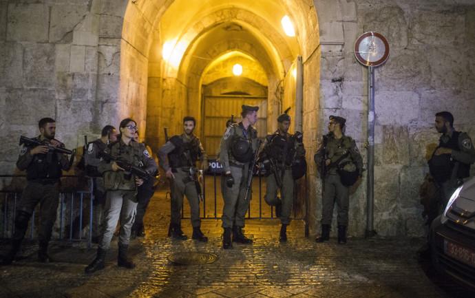 """שוטרי מג""""ב בירושלים"""