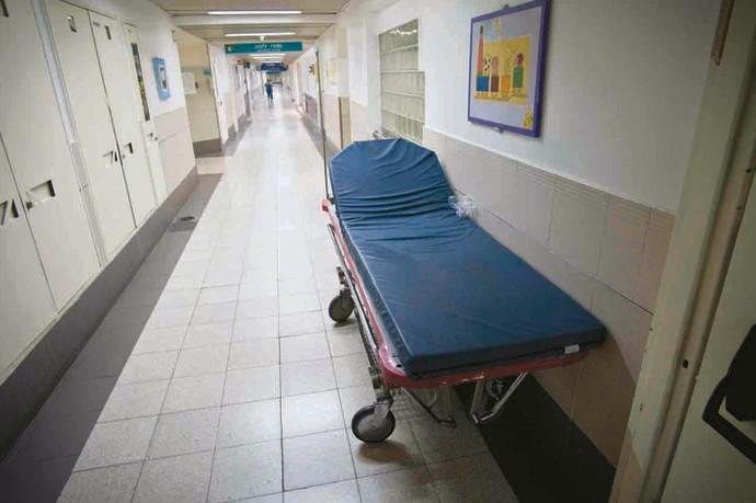 בית החולים איכילוב