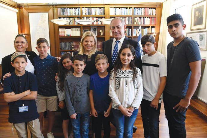 """מפגש של יתומי צה""""ל עם ראש הממשלה בנימין נתניהו ורעייתו"""
