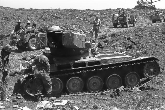 טנק ברמת הגולן