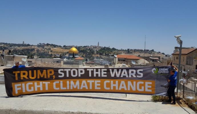 פעילי ארגוני הסביבה עם השלטים לקראת ביקור טראמפ