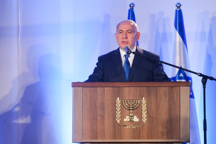 בנימין נתניהו באירוע פתיחת חגיגות 50 שנה לאיחוד ירושלים