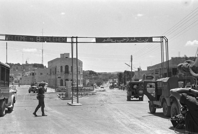 כיבוש בית לחם במלחמת ששת הימים