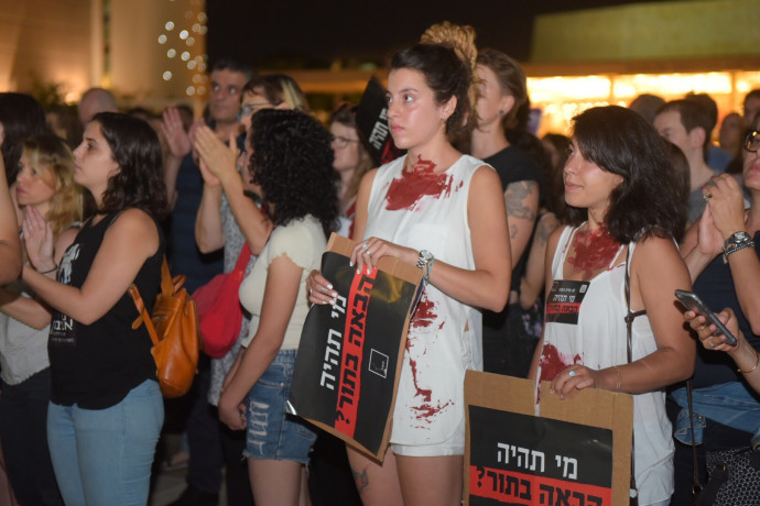 הפגנה נגד רצח נשים