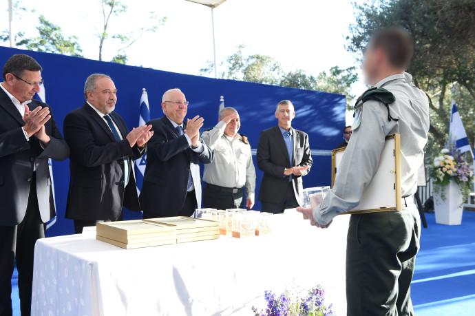 הענקת פרס ביטחון ישראל