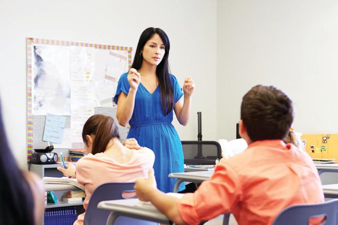מורה, צילום אילוסטרציה