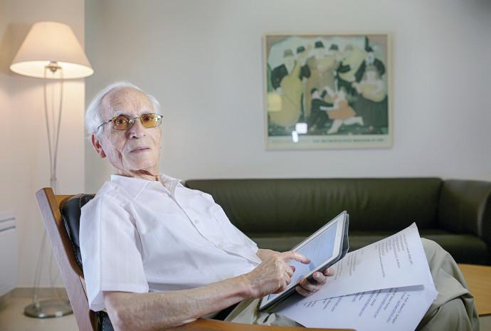 פרופסור אמריטוס יעקב זיו