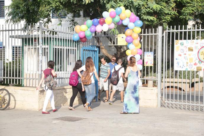 בית ספר בפתיחת שנת הלימודים