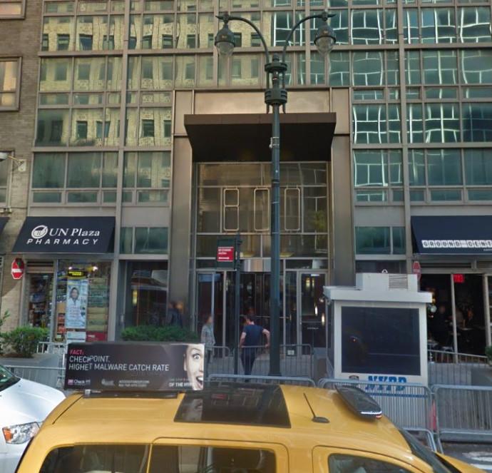 הקונסוליה הישראלית בניו יורק