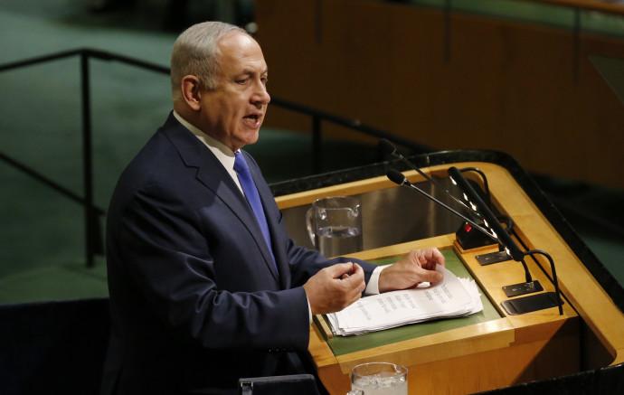 """בנימין נתניהו נואם בעצרת האו""""ם"""