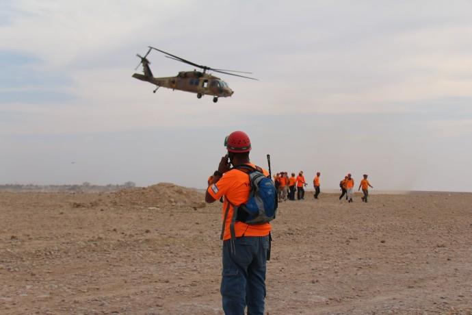 יחידת חילוץ