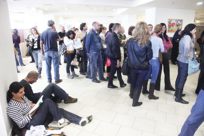 לשכת התעסוקה תל אביב (למצולמים אין קשר לכתבה)