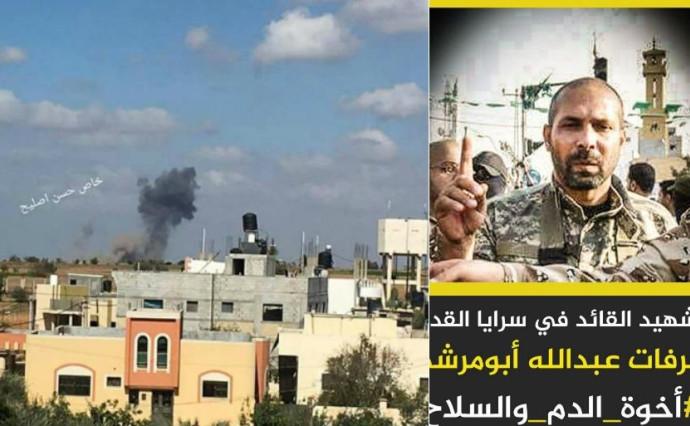 פיצוץ המנהרה ומפקד החטיבה המרכזית בגדודי אל-אקצא, ערפאת אבו מורשד