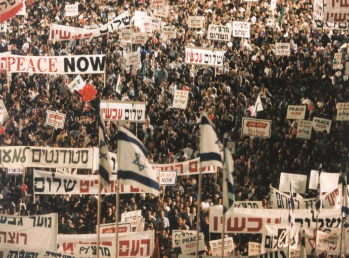 עצרת השמאל ב-4 בנובמבר, 1995