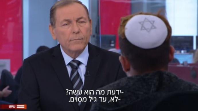 נער פלסטיני שהתגייר