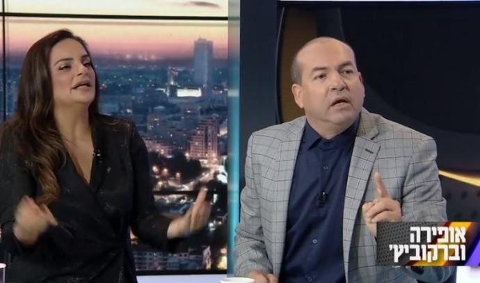 אופירה אסייג ואייל ברקוביץ'