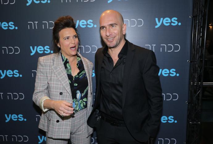 דנה מודן, אסי כהן