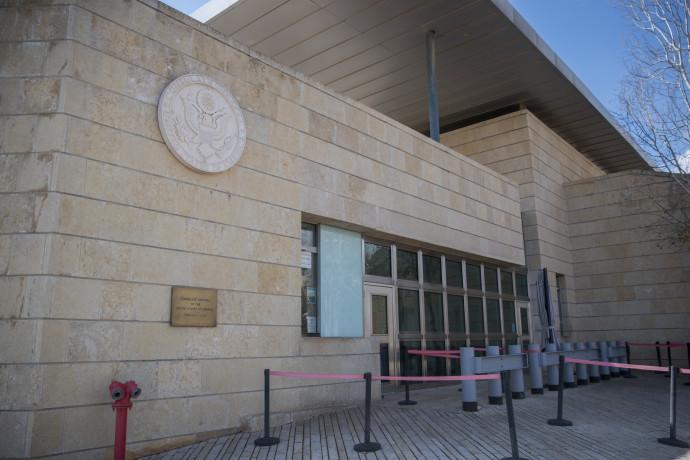 הקונסוליה האמריקאית בירושלים