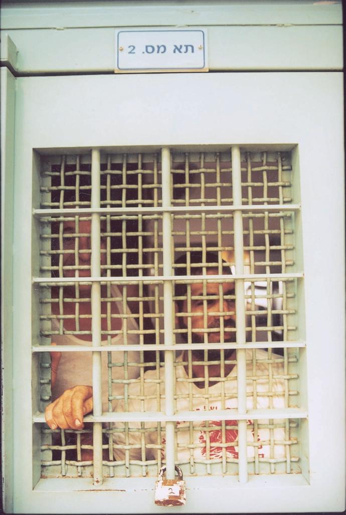 תא כלא