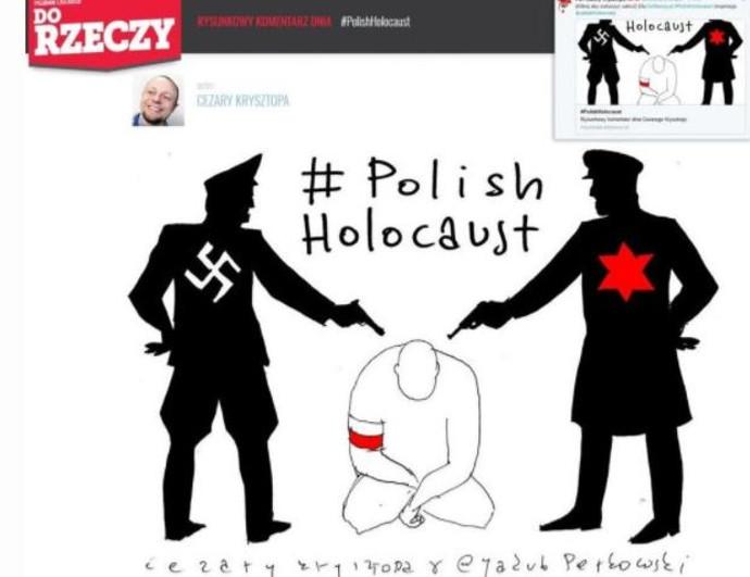 קריקטורה במגזין 'Cezary Krysztopa'