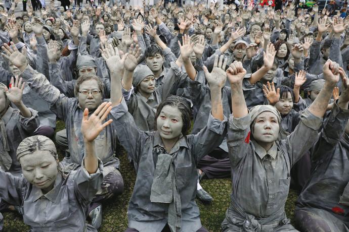 מיצג לציון הטבח בג'ג'ו בסיאול