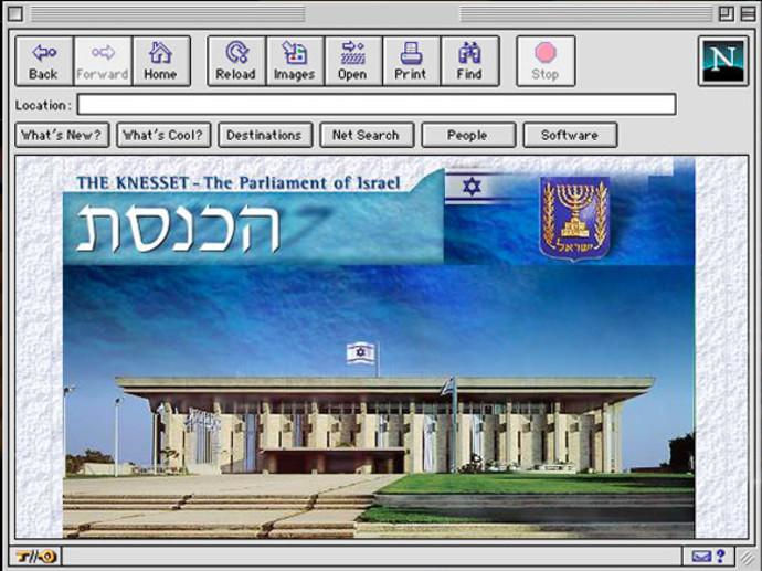 האתר הישן של הכנסת