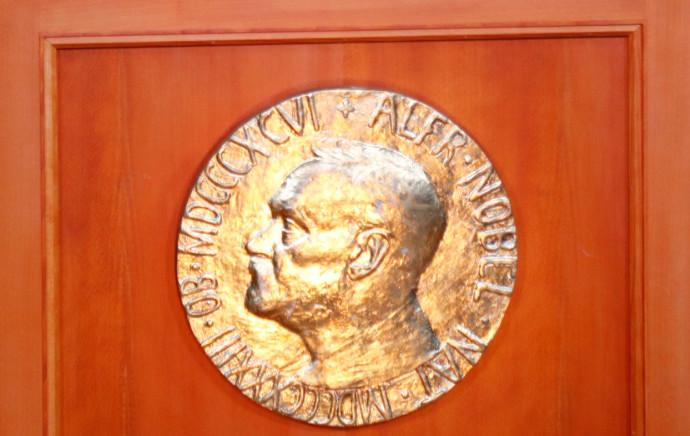 פרס נובל