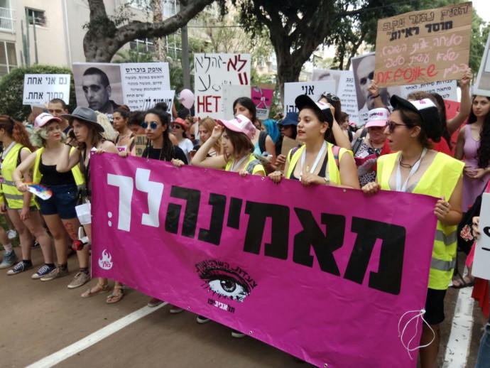 צעדת השרמוטות בתל אביב