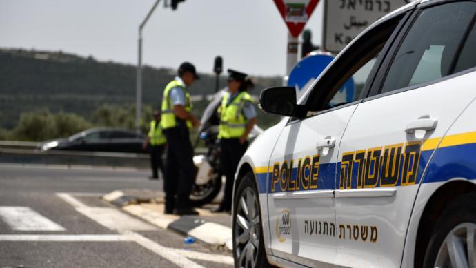 משטרת התנועה