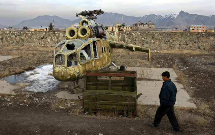 אפגניסטן