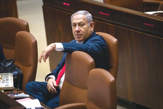 בנימין נתניהו במהלך ההצבעה על חוק הלאום