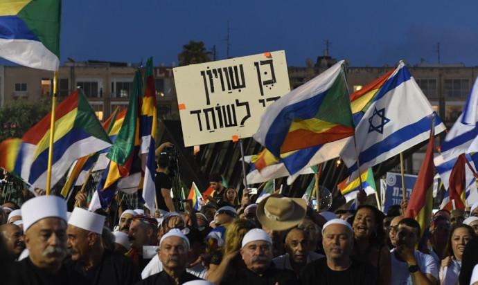 הפגנת הדרוזים נגד חוק הלאום בכיכר רבין