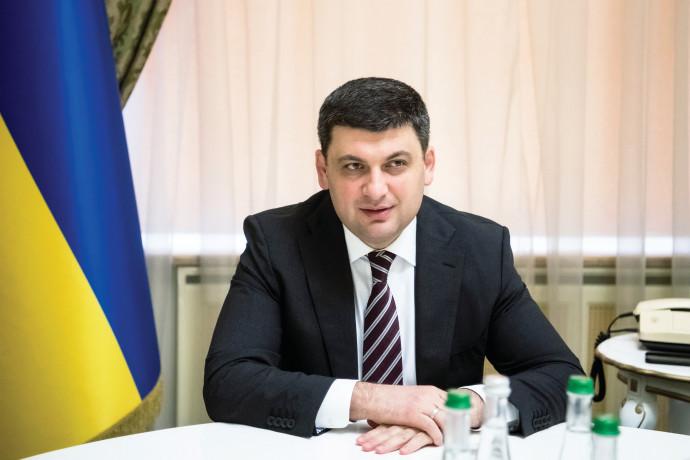ראש ממשלת אוקראינה, ולדימיר גרויסמן