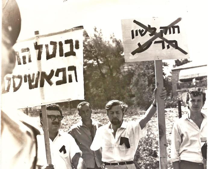 נתן זהבי ואורי אבנרי בהפגנה ליד הכנסת