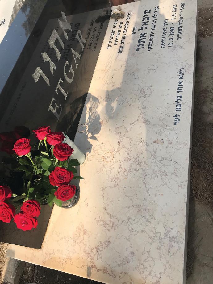 """קברו של מיכאל אתגר ז""""ל"""