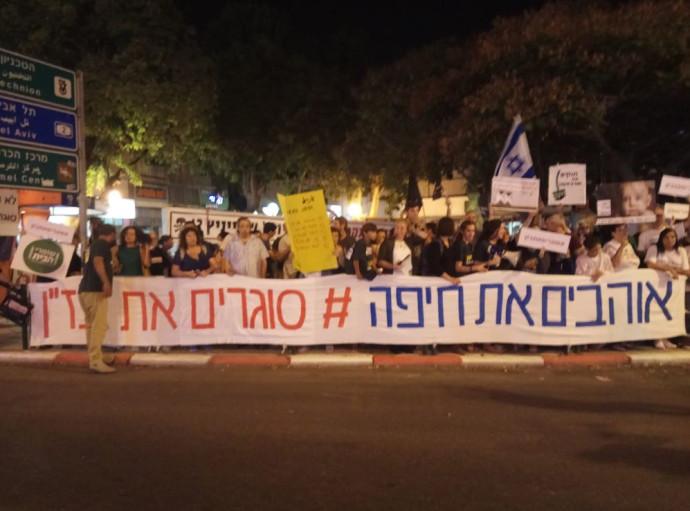 הפגנה בחיפה נגד זיהום האוויר