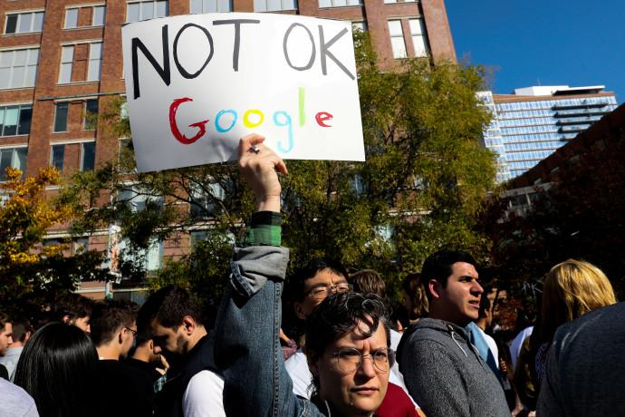 הפגנת המחאה של עובדי גוגל